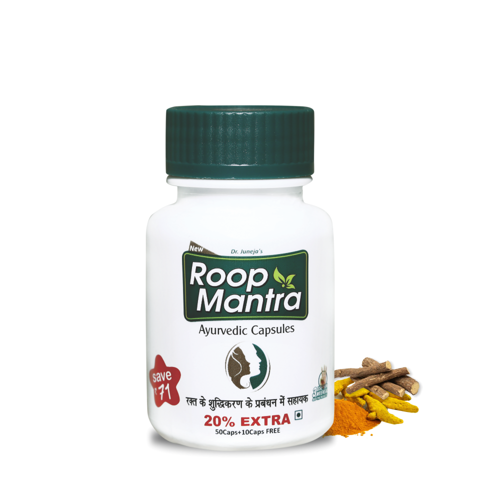 Roopmantra-ayurvedic-capsules-for-beautiful-skin